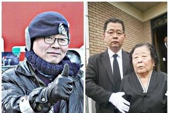 [NEWSinPhoto] 김상진단장 애국시민연합 사이버단장 모친 향년84세 소천 소식 …20180322 Thu