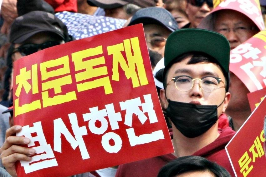 [NEWSinPhoto]황교안 , 죽을 각오로 피흘려 자유민주주의 지키겠습니다. 같이 갑시다!....한국당3차집회.20190504.