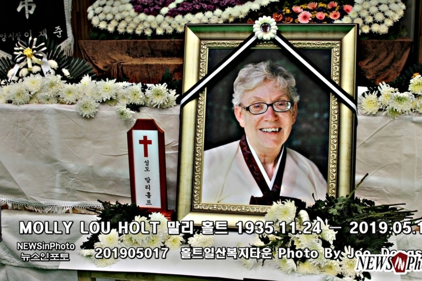 "[NEWSinPhoto] 말리 홀트 {MOLLY HOLT} 여사 소천 ,""전쟁 고아와 장애인의 어머니"" 일산 홀트복지회 장례예식 거행. 20190521."