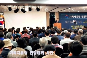 [NEWSinPhoto]경기도교육감 이재정은 안산동산고 자사고 지정 취소를 취소하라!...기독자유당.20190620.