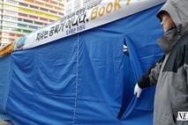 "[NEWSinPhoto] ""자유는 공짜가 아니다 Book Fair"" 판매 텐트 칼 난도질 당해…..8일 새벽 파이넨스 빌딩앞.20191108새벽."
