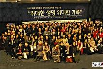 [NEWSinPhoto뉴스인포토/국제 생명주의 성가치관 1부기사] 심장의 박동이 시작 되었을 때, 사람이 살았다고 왜 말을 못하나요?........한국가족협회,위대한 가족 위대한 생명 포럼.2020013.국회헌정기념관.