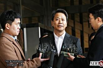 [NEWSinPhoto뉴스인포토]검찰총장 훈계한 ,임종석 피의자 …. 시민들 국민앞에 '고개 숙여' 비난!.20200130.서울중앙지검.