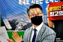 [NEWSinPhoto뉴스인포토/#코로나]고영일변호사, 서울특별시장 직무대행자 서정협 직권남용죄(형법 제123조) 및 직무유기죄(형법 제 122조)로  서울중앙지방검찰청에 고발.20200818.