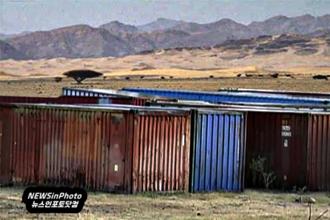 [NEWSinPhoto뉴스인포토닷컴 / Mission] 북아프리카 인접 에리트레아 정부, 기독교인 수감자 27명 석방하다……순교자의소리.20200909.