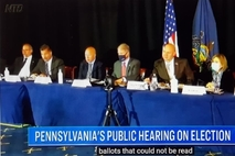 [NEWSinPhoto뉴스인포토닷컴/ #2020 Pennsylvania's public Hearing] 트럼프대통령 26일 펜실바니아 청문회 전화로 참여……이것은 선거에 관한 문제가 아니라, 자유를 계속 지킬 수 있느냐?  없느냐 ? 의 문제이다.