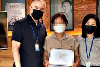 [NEWSinPhoto뉴스인포토닷컴 / #북한선교] 탈북민들의 기억에서 발견할 수 있는 북한 지하교회의 자취! …….. 순교자의 소리(Voice of the Martyrs Korea).20210713.