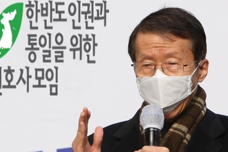 [NEWSinPhoto 뉴스인포토닷컴 /#중국내정간섭] 윤석열 전 검찰총장의 사드 발언에 대한 주한중국 싱하이밍 대사의 반론에 엄중히 규탄한다!......사드 배치의 원인이 된 북한의 핵무기와 미사일에 대하여는 어떤 의견인가? 한반도인권과통일을위한변호사모임. 20210717.